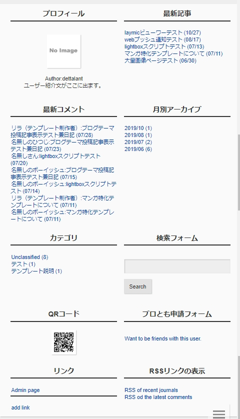sagyou91.jpg