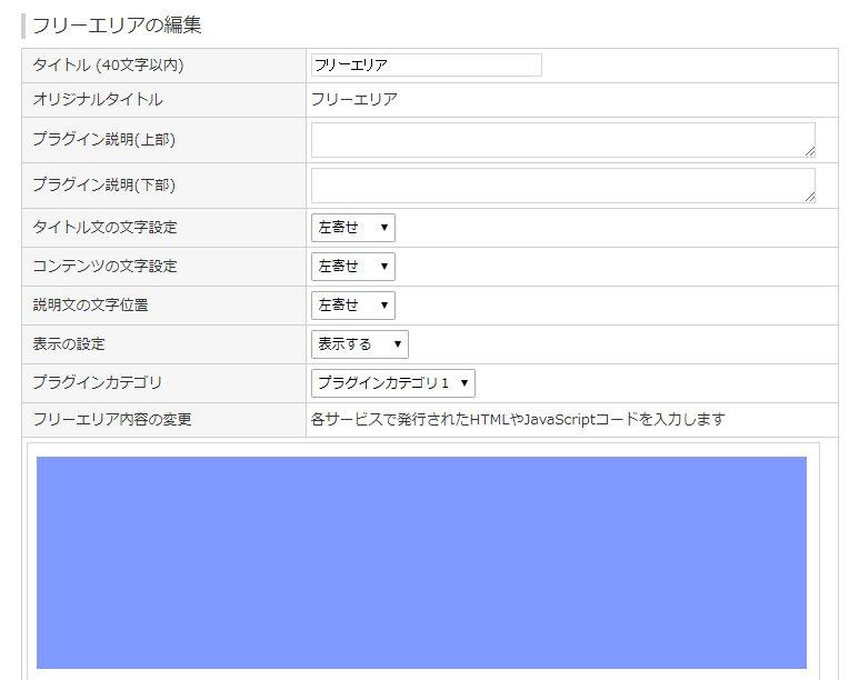 sagyou93.jpg