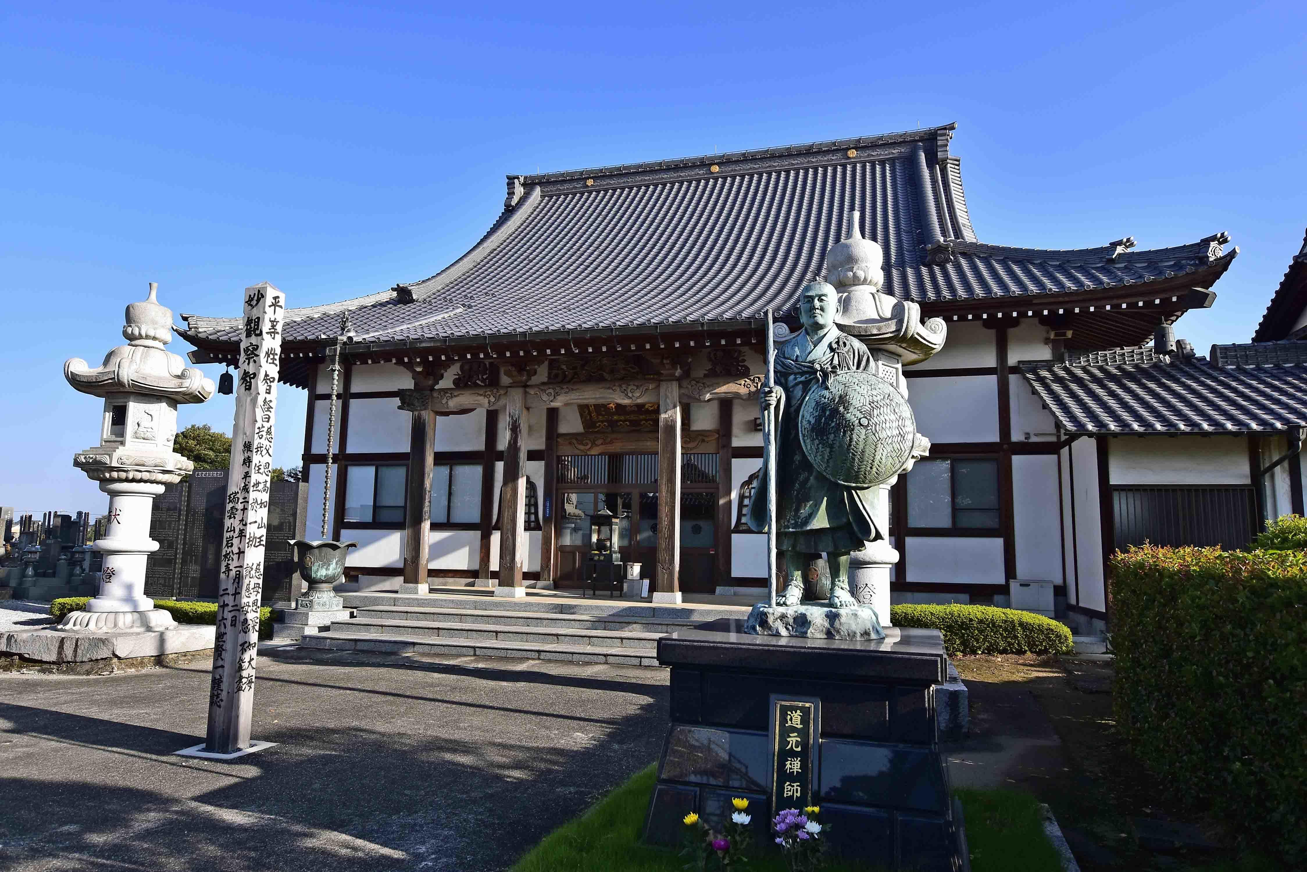 岩松寺 本堂