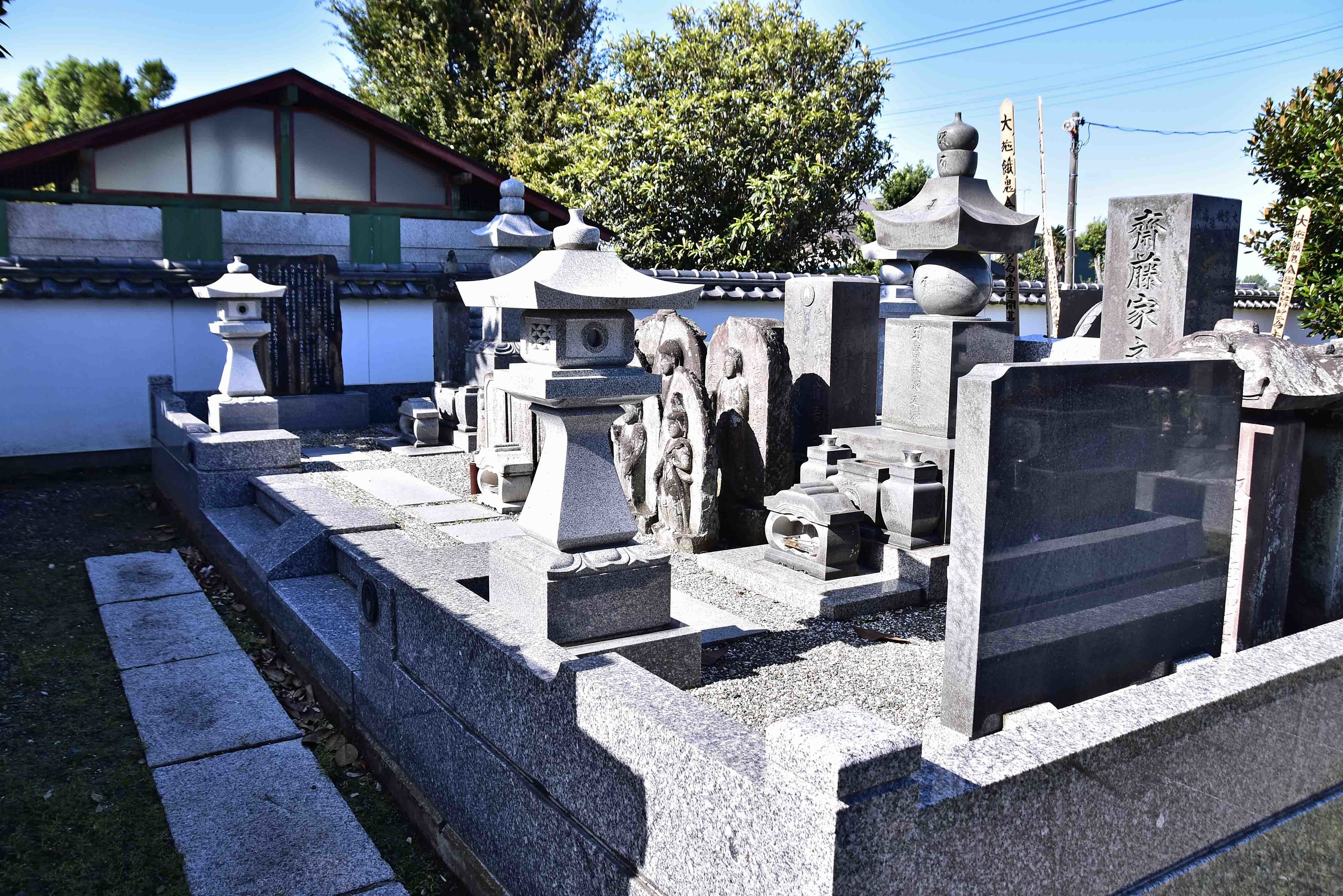 長光寺 斎藤家墓所