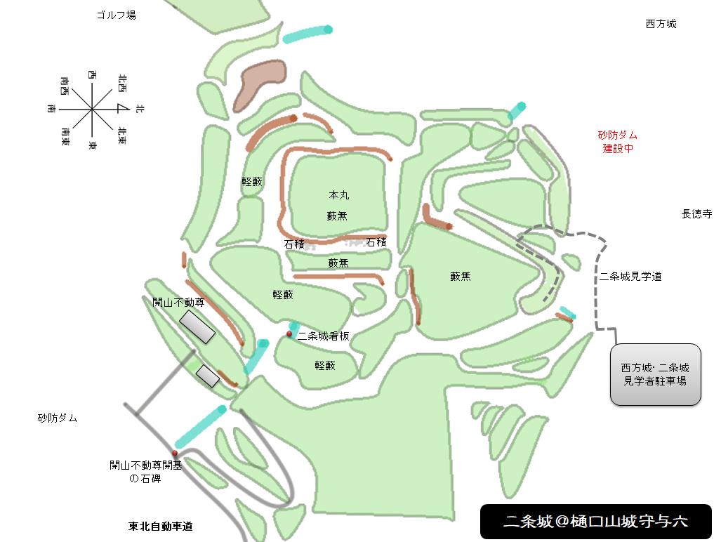 完成 二条城 栃木県栃木市202001