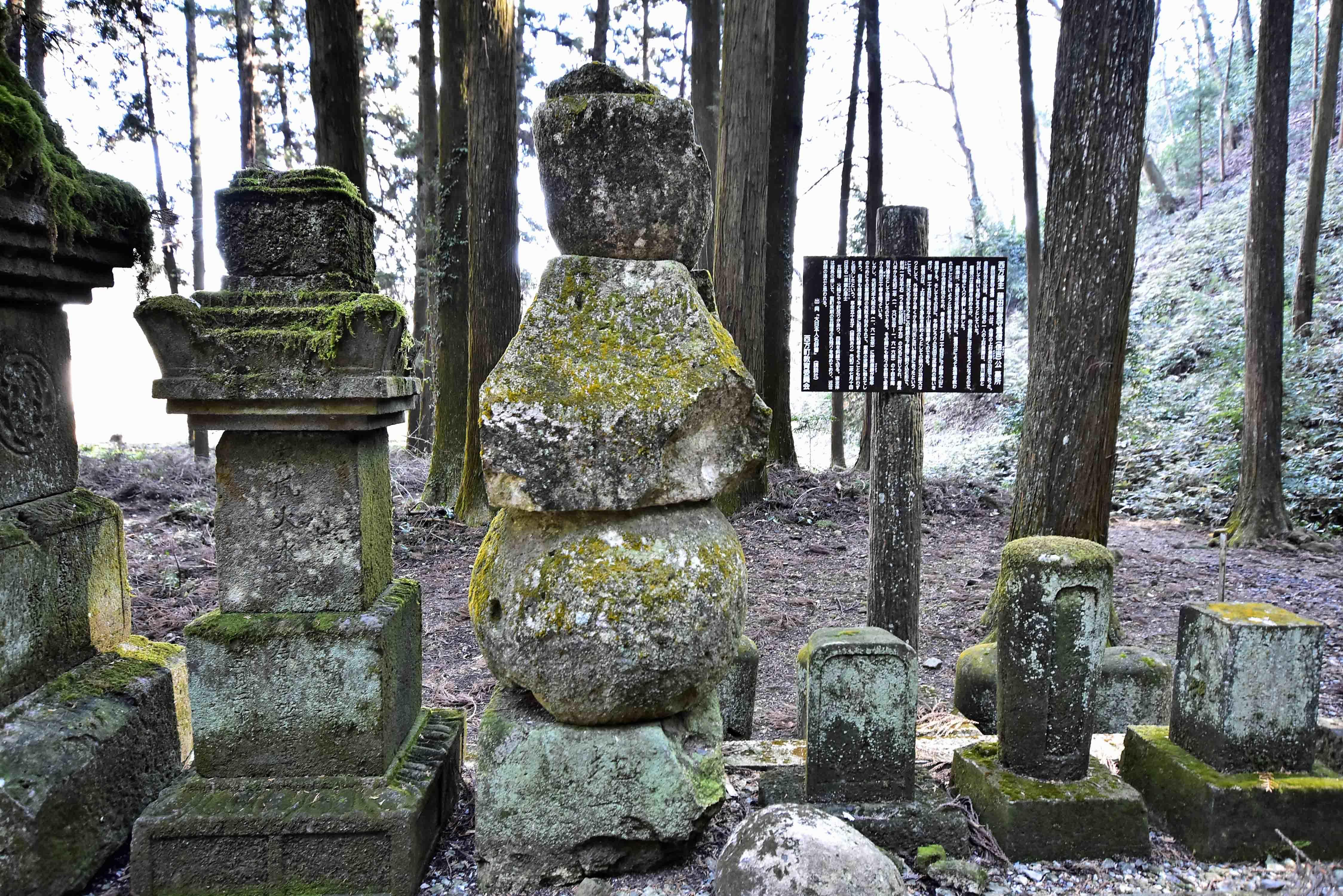 藤田信吉の墓 実相寺