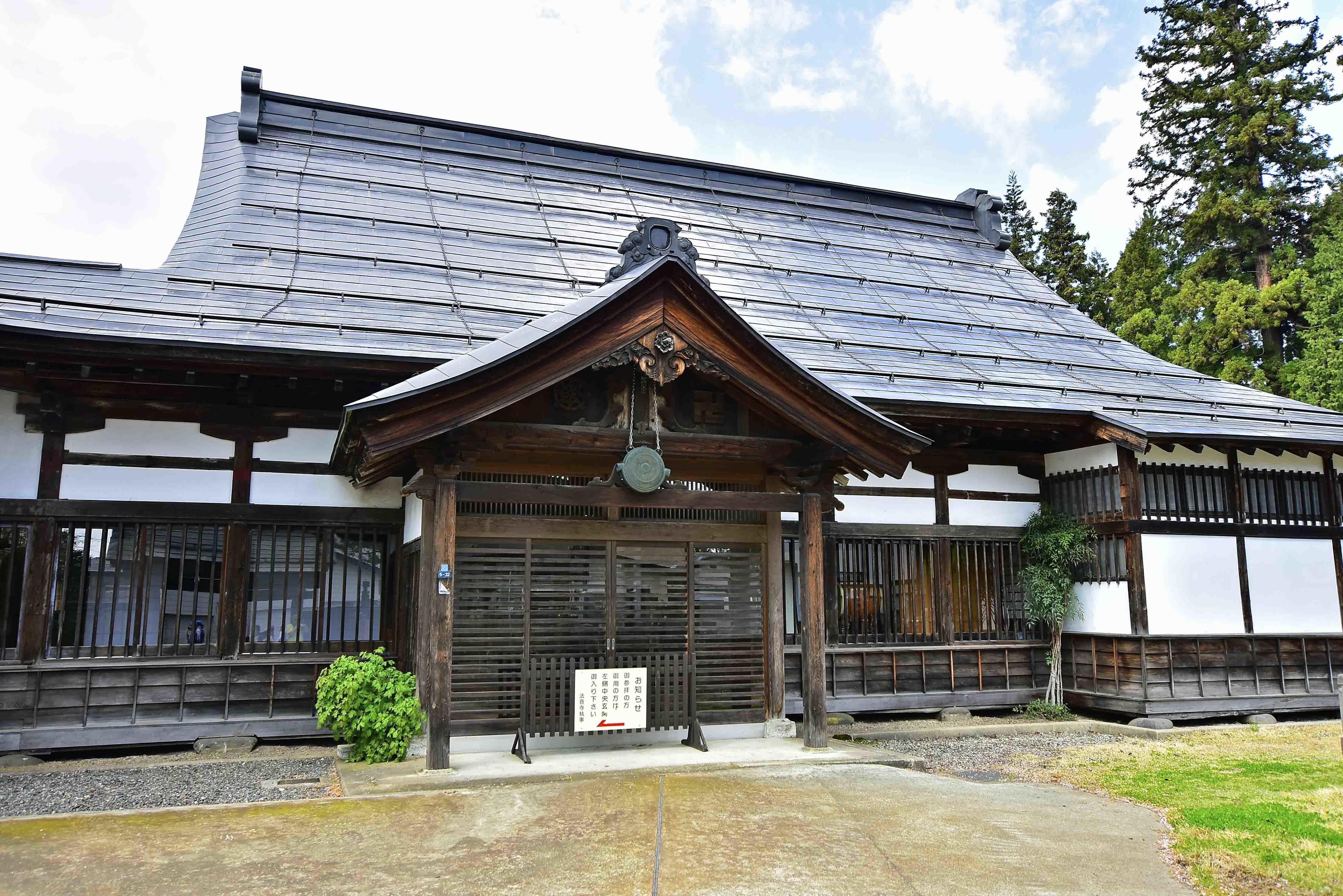 米沢 法音寺本堂