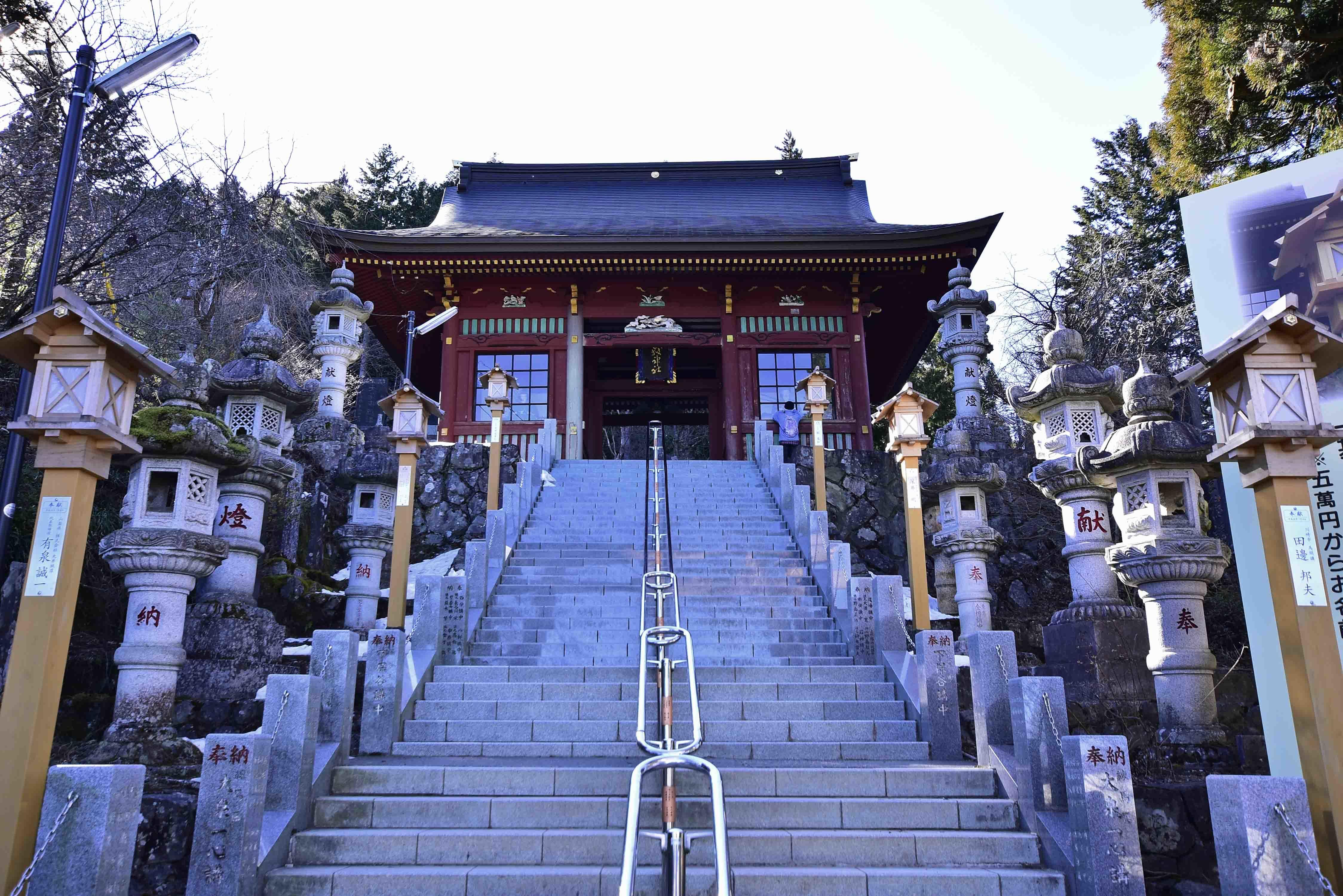 御嶽神社 石階段