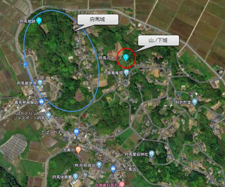 2020府馬城と山ノ下城の位置関係