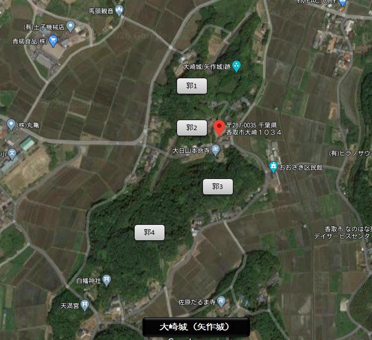 大崎城 位置