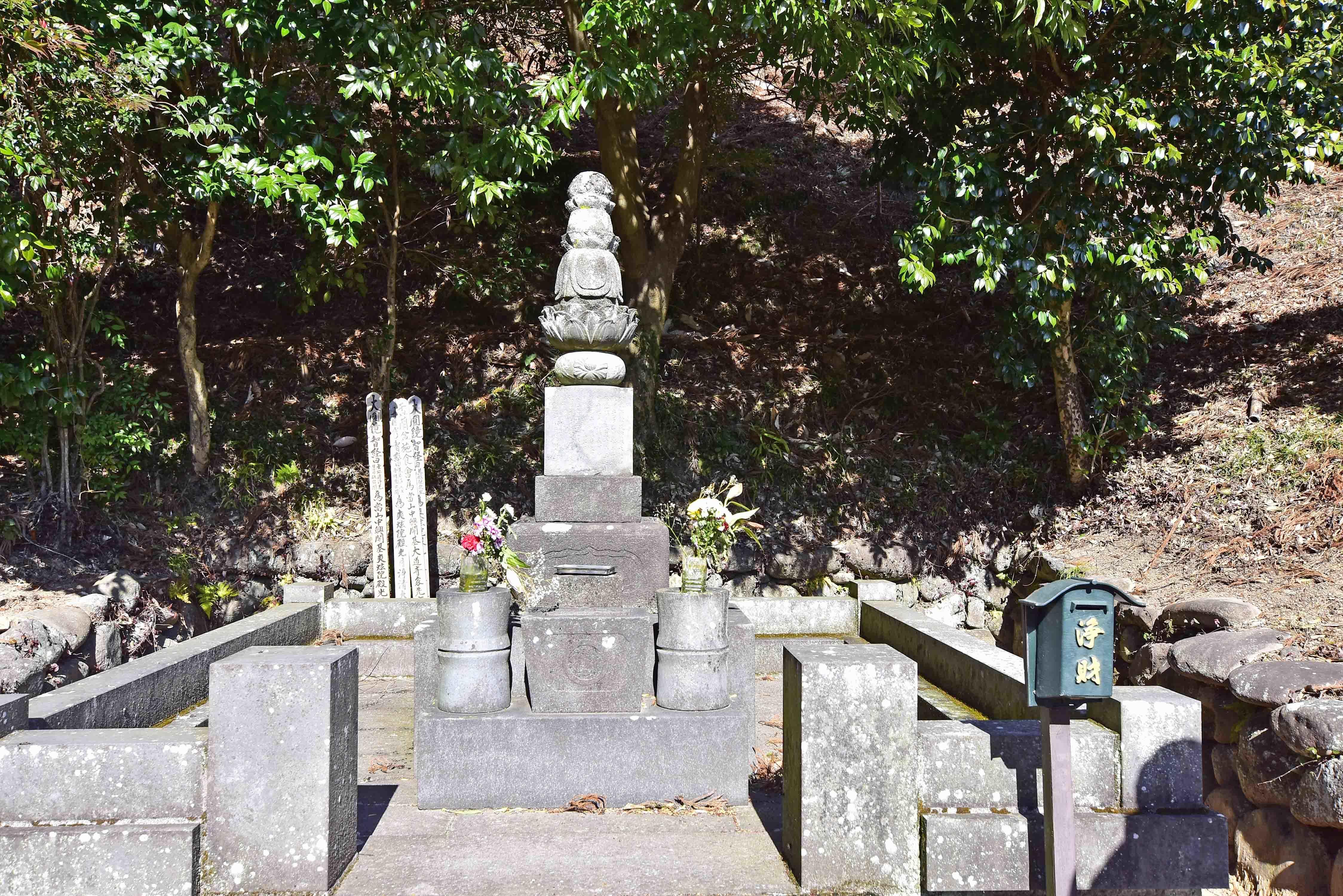 大道寺政繁墓所2