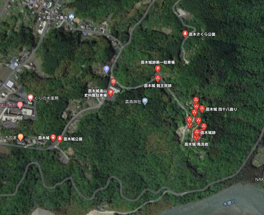 苗木城 google