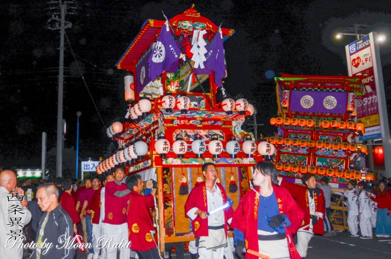 西条地区前夜祭 本町屋台(だんじり)