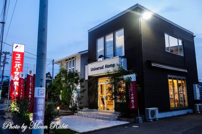 ユニバーサルホーム伊予西条店 愛媛県西条市新田277-1