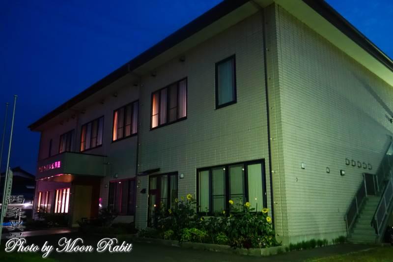 西条市西条公民館 愛媛県西条市新田218-21