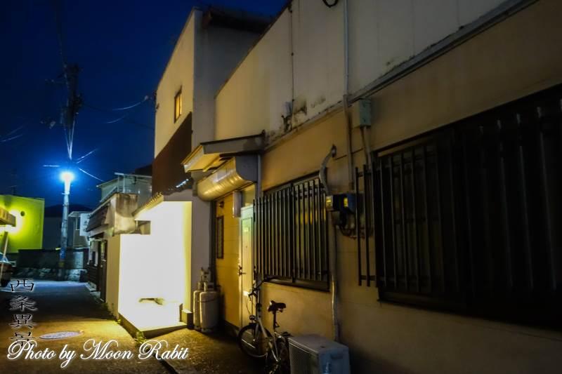 居酒屋一番 愛媛県西条市神拝616-17