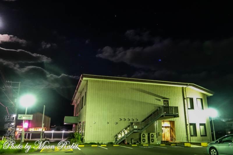 西条公民館 愛媛県西条市新田218-21