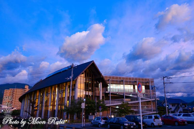 もてこい元気館(西条市総合福祉センター) 愛媛県西条市神拝324-2