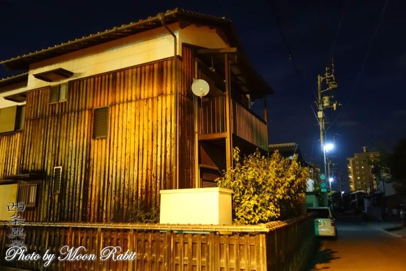 家並 愛媛県西条市原の前