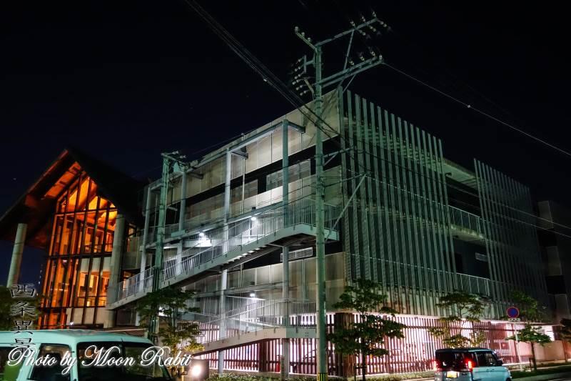 西条市総合福祉センター(もてこい元気館) 愛媛県西条市神拝324-2