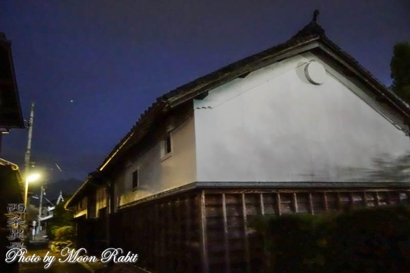蔵のある風景 愛媛県西条市原の前