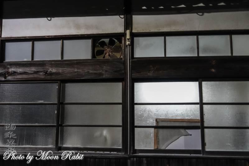 民家 愛媛県西条市明屋敷