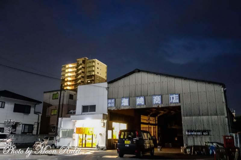 塩崎商店 愛媛県西条市神拝甲507