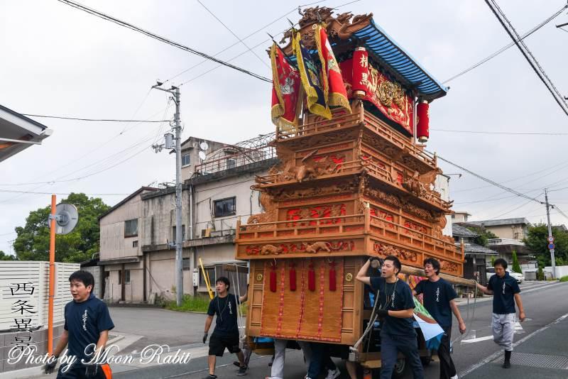 横黒屋台新調四十周年記念行事