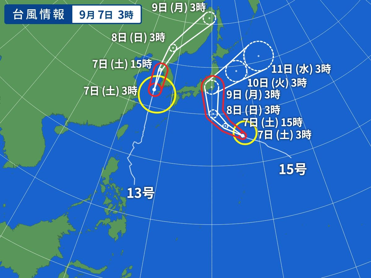 2019 台風15号