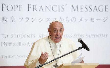 フランシスコ・ローマ教皇