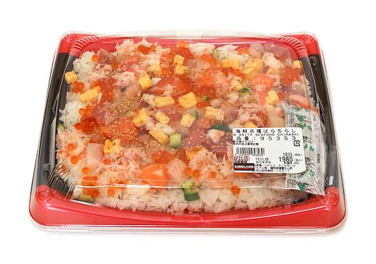 コストコ ちらし寿司