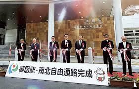 JR御厨駅の完成を祝い、テープカットを行う関係者=7日午前、磐田市鎌田