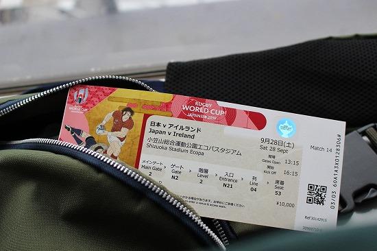 駅 チケット