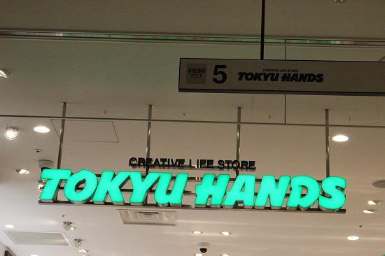 遠鉄百貨店4