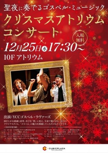 191225B1poster_Christmas-724x1024_20191226211734419.jpg