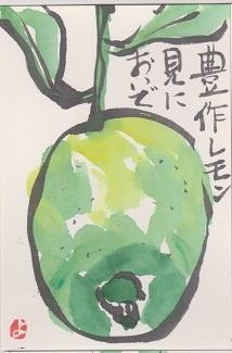 keeki1.jpg