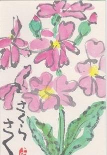 syogo4.jpg
