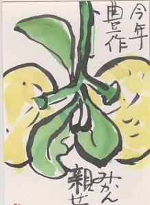 yuyu3.jpg