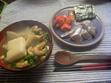 blog CP1 Dinner, Zoni, Sanma Sashimi, Ikura, Nori_DSCN7521-1.1.18.jpg