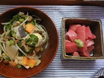 blog CP1 Dinner, Zoni & Maguro_DSCN7534-1.3.18.jpg