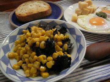 blog CP1 Dinner, Corn with Nori, Toast, Egg & Cheese_DSCN7556-1.6.18.jpg