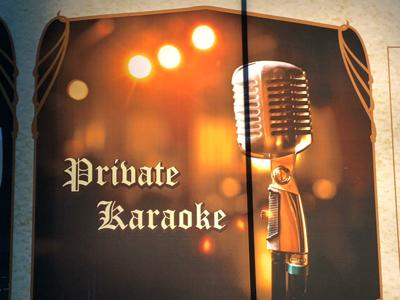 Private Karaoke