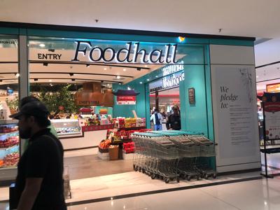 高級スーパー:Foodhall