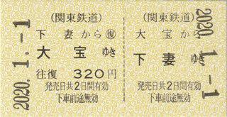 daiho_1.jpg
