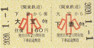 daiho_2.jpg