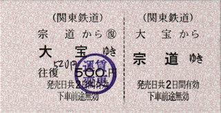 daiho_3.jpg