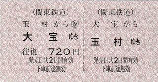 daiho_4.jpg