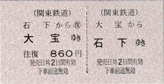 daiho_5.jpg