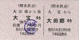 daiho_6.jpg