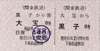 daiho_7.jpg