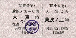 daiho_8.jpg