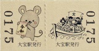 daiho_9.jpg