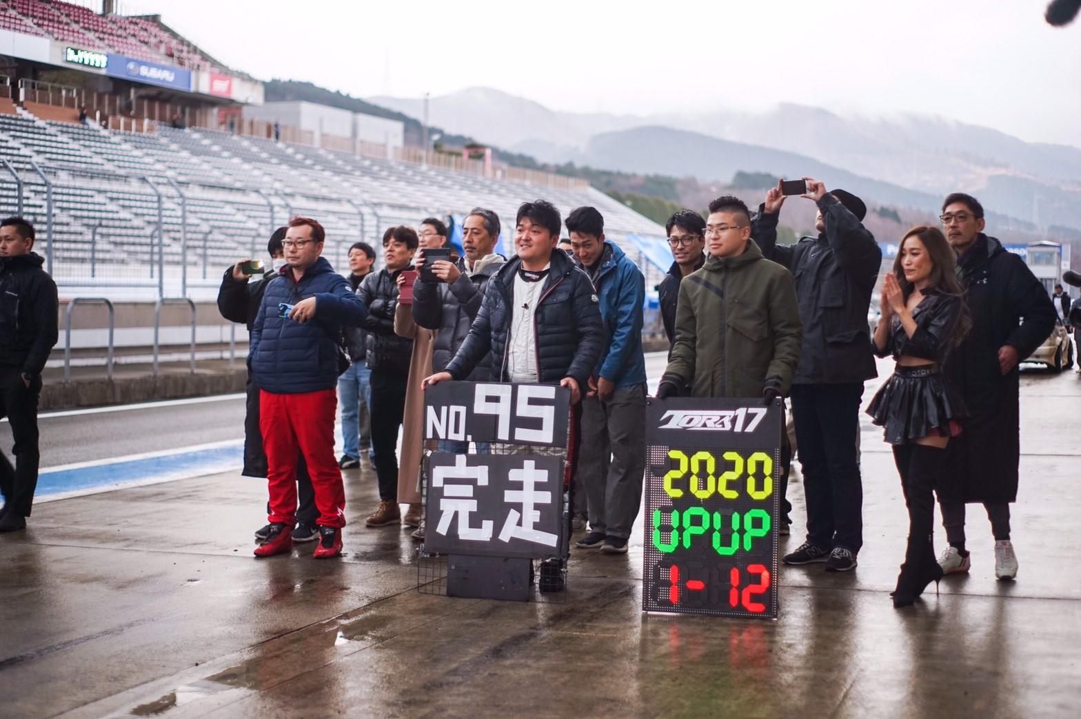 FUJI1-GP 2020_200115_0003