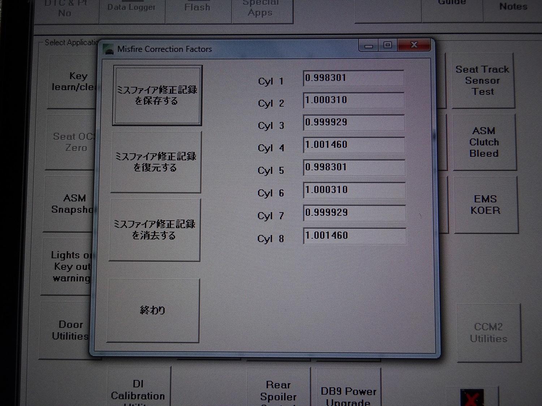 DSC02517a.jpg